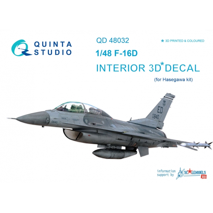 F-16D 3D-Printed & coloured Interior on decal paper (for Hasegawa kit)